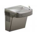 Shop for Begin Your Drinking Fountain Search Here...